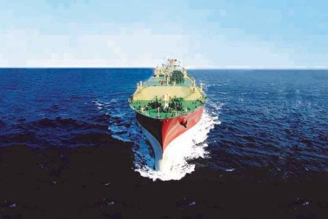 Q-Flex LNG carrier Mesaimeer en-route to an international destination.