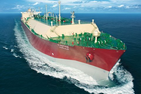 The 266,370cbm Q-Max LNG carrier Al Mafyar pictured during a voyage.