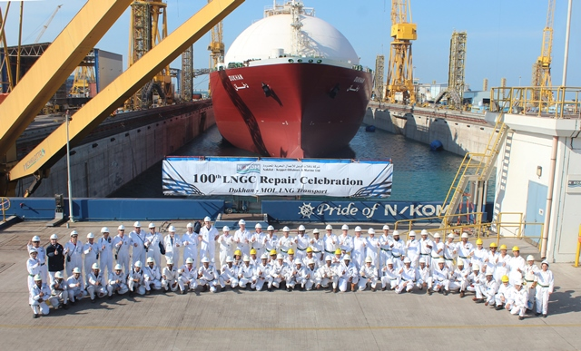 Nakilat_Shipyard_Celebrates_100th_LNG_Repair_Feb_2015