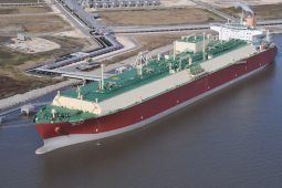 Q-Max LNG carrier Umm Slal unloading cargo at Sabine Pass LNG Terminal